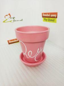 Керамический горшок Наперсток розовый